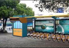 公共自行车棚-公共自行车棚ZT-ZX-5