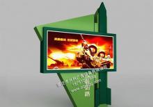 宣传栏灯箱ZT-Y-145