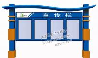 客户案例-2016年6月15日福建武夷山宣传栏准备发货!