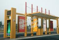 拥堵治理项目 公交站台、候车亭改造势在必行