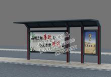 公交站台/公交候车亭ZT-H-85