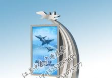 宣传栏灯箱-宣传栏灯箱ZT-Y-134