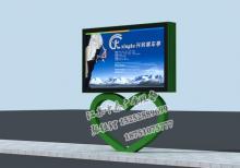 绿化带灯箱-绿化带广告灯箱ZT-L-33
