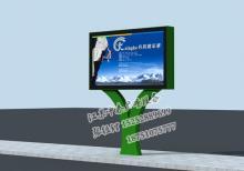 绿化带灯箱-绿化带广告灯箱ZT-L-27
