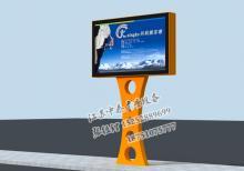 绿化带灯箱-绿化带广告灯箱ZT-L-23