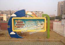 客户案例-合肥第二批阅报栏发货 学校宣传栏 做阅报栏选择江苏中泰