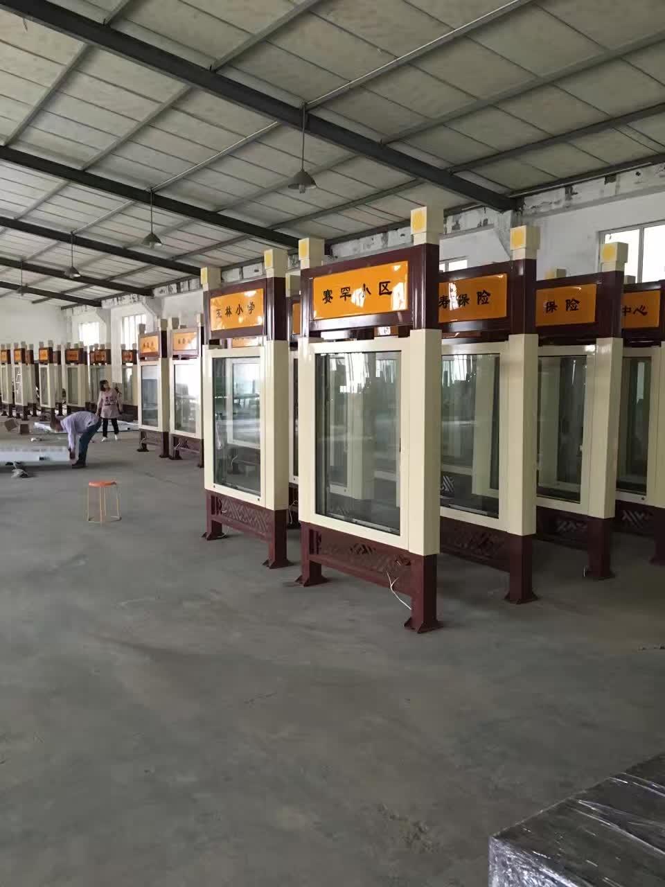 河北小型阅报栏灯箱发货,专业技术值得信赖115252889699.jpg
