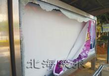 公交站台、公交候车亭灯箱又遭破坏 案件还在侦办中