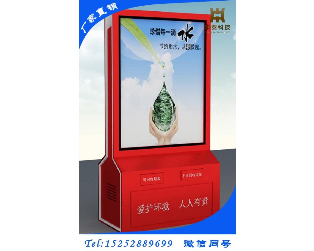 广告垃圾箱ZT-L-019.jpg