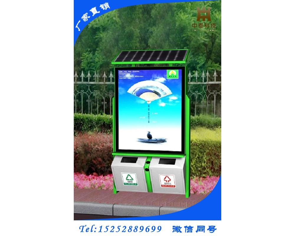 广告垃圾箱ZT-L-017.jpg