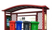 垃圾分类收集亭-垃圾分类亭ZT-F-003