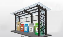 垃圾分类收集亭-垃圾分类亭ZT-F-005