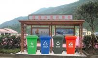 垃圾分类收集亭-垃圾分类亭ZT-F-007