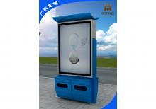 广告垃圾箱-广告垃圾箱/果皮箱ZT-LG-11