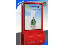 广告垃圾箱/果皮箱ZT-LG-19