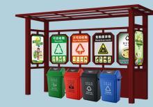 垃圾分类收集亭-垃圾分类亭ZT-F-013